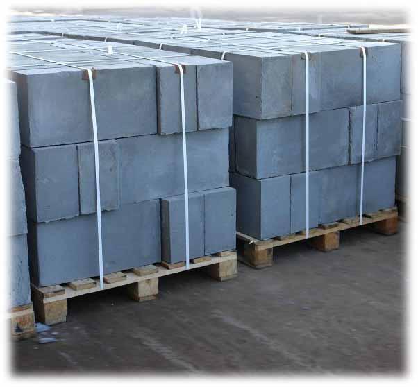 Строительные материалы, пенобло ооо производственно-строительная компания ремстрой