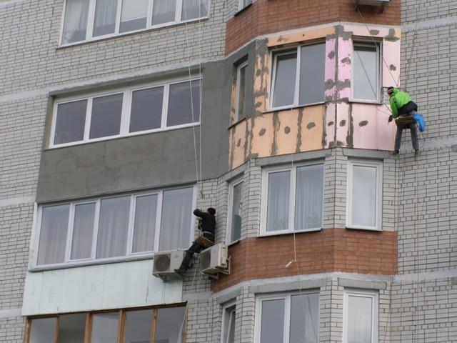 Утепление фасада в симферополе цена