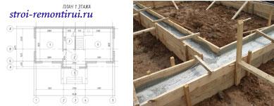 Строить дом из блоков пошаговое руководство